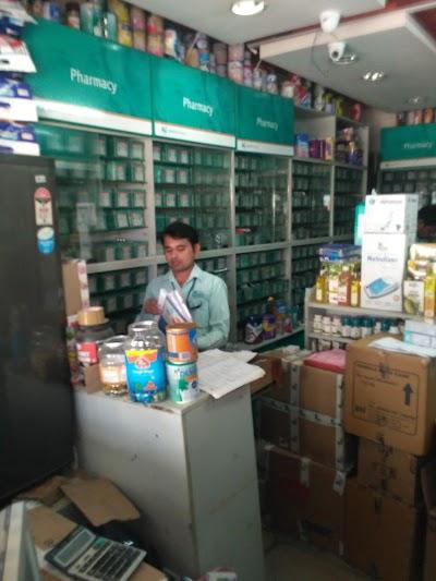 Apollo Medical Store