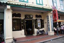 The Royal Press, Melaka, Malaysia