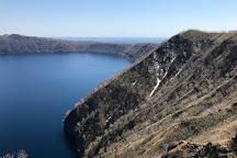 Lake Mashu 3rd Observatory, Teshikaga-cho, Japan