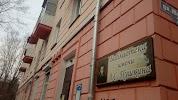 Библиотека им. А.С. Пушкина, улица Юности, дом 31 на фото Красноярска