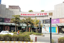 Ambience Mall, New Delhi, India