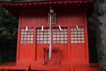 Hokumon Shrine, Wakkanai, Japan
