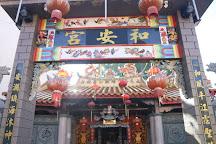 Ho Ann Kiong Temple, Kuala Terengganu, Malaysia