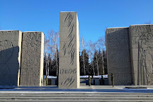 Glory monument, Novosibirsk, Russia