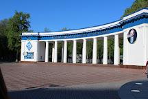Valeriy Lobanovskiy (Dynamo) Stadium, Kiev, Ukraine