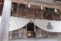 Abashiri Shrine, Abashiri, Japan