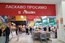Riviera Shopping City, Fontanka, Ukraine