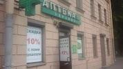 Аптека Здравие, улица Ивана Черных, дом 1 на фото Санкт-Петербурга