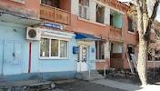 Почта России, улица Шишкова на фото Воронежа
