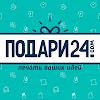 Подари24, Студия печати, улица Максима Горького, дом 14 на фото Тюмени