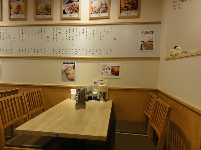中華洋食食堂 あゆた
