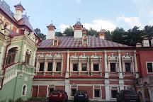 Volkov-Yusupov Chambers, Moscow, Russia