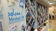 Medad Publishing dubai UAE