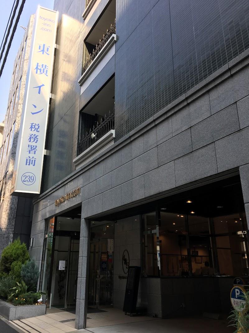 東横イン 日本橋税務署前