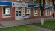 Совкомбанк, улица 50 лет Октября на фото Кемерова