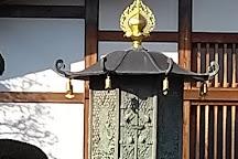 Chotoku-ji Temple, Fussa, Japan