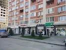Autodoc.Ru, улица Зорге на фото Ростова-на-Дону