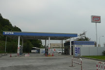 Kinokawa Service Area, Wakayama, Japan