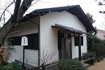Myokoin Temple, Osaka, Japan
