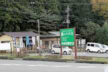 Yamanaka Castle Ruins, Mishima, Japan