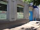 магазин БелМёд, улица Станиславского на фото Минска