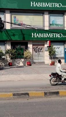 Habib Metro Bank & ATM Sialkot