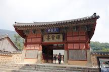 Seonunsa Temple, Gochang-gun, South Korea