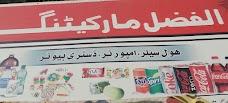 AL-Fazal Marketting gujranwala
