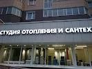 РБК Трейд, Студёная улица на фото Казани