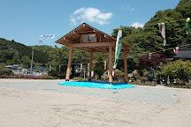 Kintoki Park, Oyama-cho, Japan