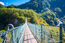 Aowanda National Forest Recreation Area, Ren'ai Township, Taiwan