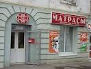 Матрацы, Гоголевский переулок на фото Таганрога