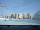Администрация г. Димитровграда, Глава Администрации города Димитровграда на фото Димитровграда