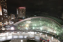 Motenashi Dome, Kanazawa, Japan