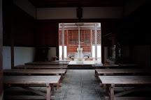 Jojakkoji Temple, Kyoto, Japan