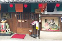 Momotarou-no-Karakuri-Hakubutsukan, Kurashiki, Japan