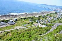 Cape Muroto Lighthouse, Muroto, Japan