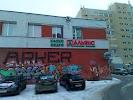 Альянс, улица Хохрякова, дом 29А на фото Екатеринбурга