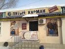 Пятый карман, Советская улица на фото Оренбурга