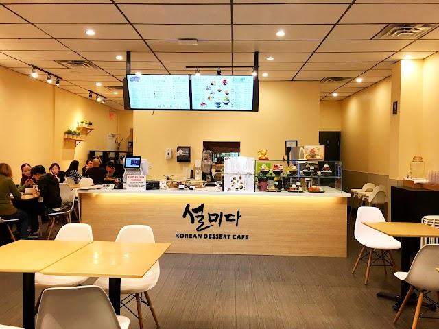 Sulmida Korean Dessert Cafe