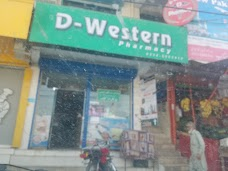 Abbasi Sabzi Fruit Shop abbottabad