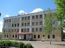 Школа № 11