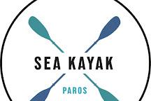 Sea Kayak Paros, Naoussa, Greece