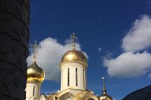 Trinity Cathedral, Sergiyev Posad, Russia