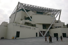 Tainan Art Museum No. 2, West Central District, Taiwan