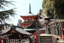 Shigisan Gyokuzoin, Heguri-cho, Japan