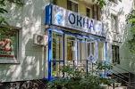 Умные Окна, бульвар Новаторов, дом 73 на фото Санкт-Петербурга