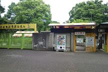 Chikozan Park, Sayama, Japan
