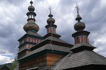 Saris Museum - Town Hall, Bardejov, Slovakia