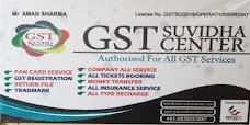Gst suvidha center Jonapur(Mr Aman sharma)